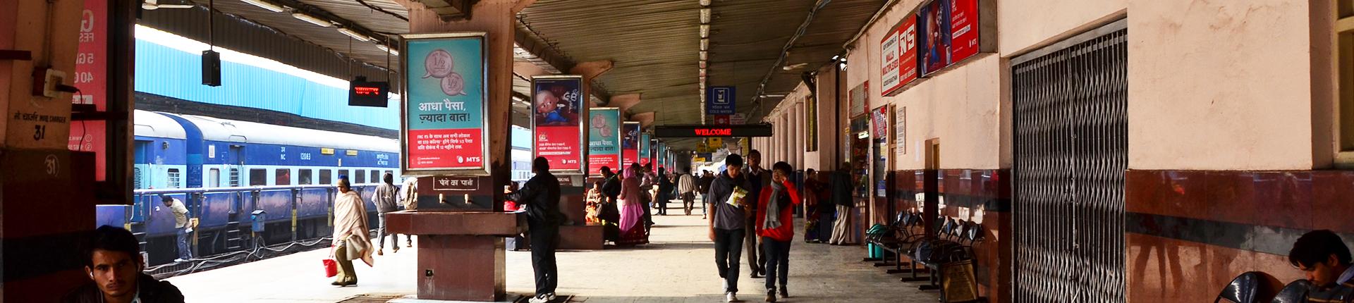Indian Railways - Rail Sahyog